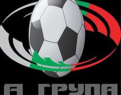 """""""А"""" Професионална Футболна Група стартира по PRO.BG и RING.BG - 7 август, петък"""