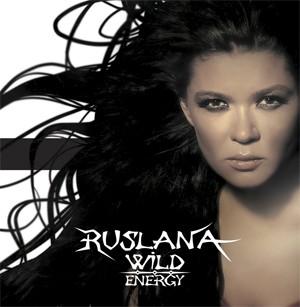 Руслана и Слави Трифонов записаха общо парче