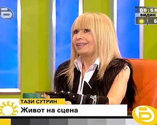 """Лили Иванова в студиото на """"Тази сутрин"""""""