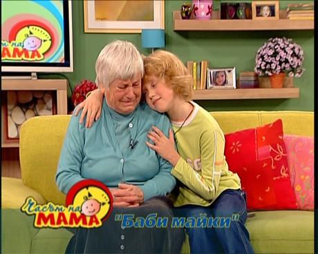 баби майки