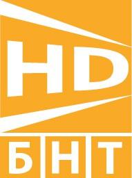 БНТ с лиценз за HD канал