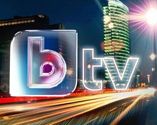 Нови сериали започват по bTV със старта на лятната програмна схема