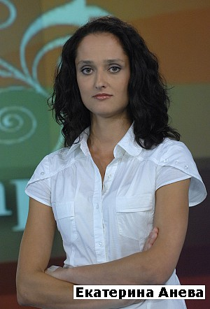 Екатерина Анева