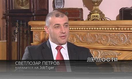 "Светлозар Петров, управител на JobTiger в ""Личности"" по EBF TV"