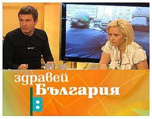 """Петък в """"Здравей, България"""" – 30 януари, 6:55 - 9:30ч."""