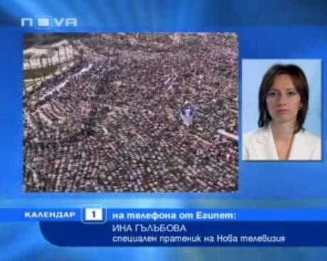 """Репортерът на """"Календар"""" Ина Гълъбова е единственият български журналист в Египет"""