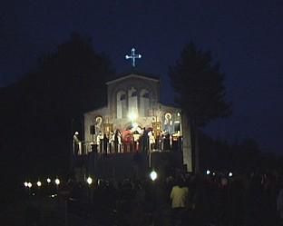 на Кръстова гора на самия Кръстов ден