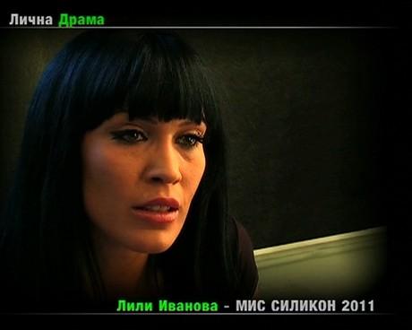 """в """"Горещо"""" Лили Иванова"""