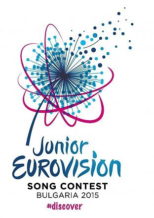 Детската Евровизия 2015