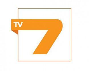 Най-атрактивните мачове от футболния шампионат само по TV7
