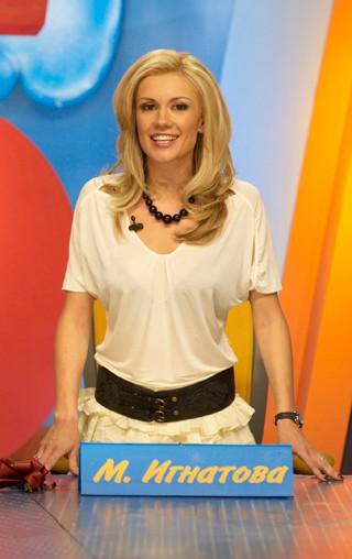 Мария Игнатова е най-обичаната българка за 2009 г.