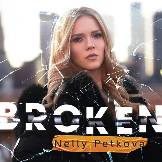 "Нели Петкова представи ""Broken"""