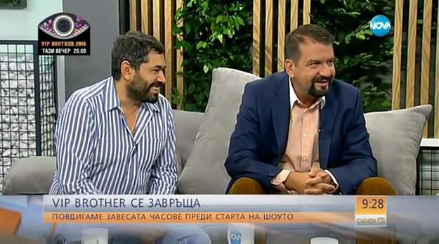 Нико Тупарев и Ники Кънчев в Събуди се