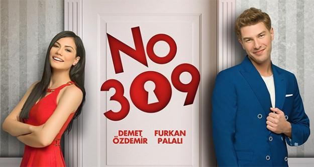 'Номер 309'