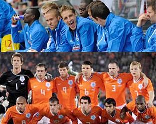 Отборите на Уругвай и Холандия