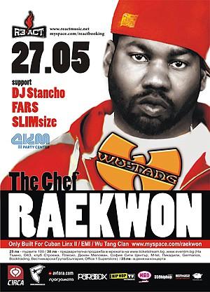 Reakwon The Chef (Вожда) от култовите Wu- Tang Clan с концерт в София.
