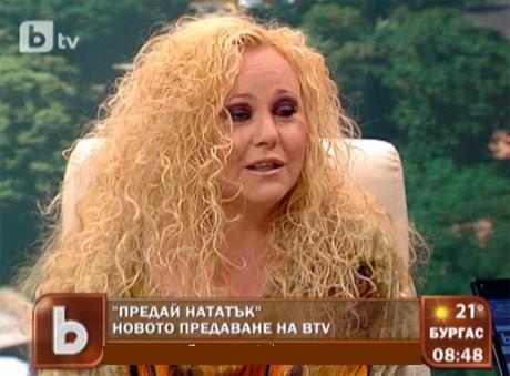 """""""Предай нататък"""" с Наталия Симеонова"""