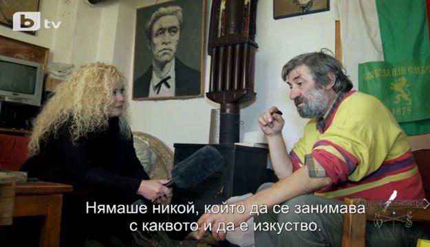 Александър Стефанов - художник, скулптор, писател