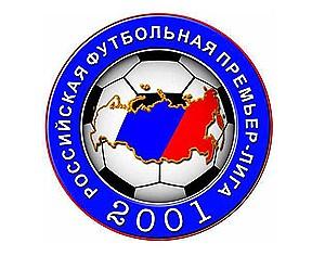 Руската Премиер Лига стартира по РИНГ