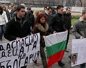 Каква ще е тази българска Коледа на фона на скандали, недоверие и недоимък