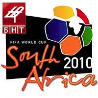 Финалът на Световното между Испания и Холандия в неделя на 11 юли е наблюдаван от  близо 1 700 0000 зрители...