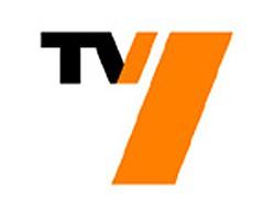 30 юли от 21 часа само в ефира на TV7 ще можете да гледате сблъсъка между шампиона Литекс и носителя на Купата на България, ЦСКА.